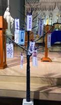 Advent Tree 1 St. Cronan's